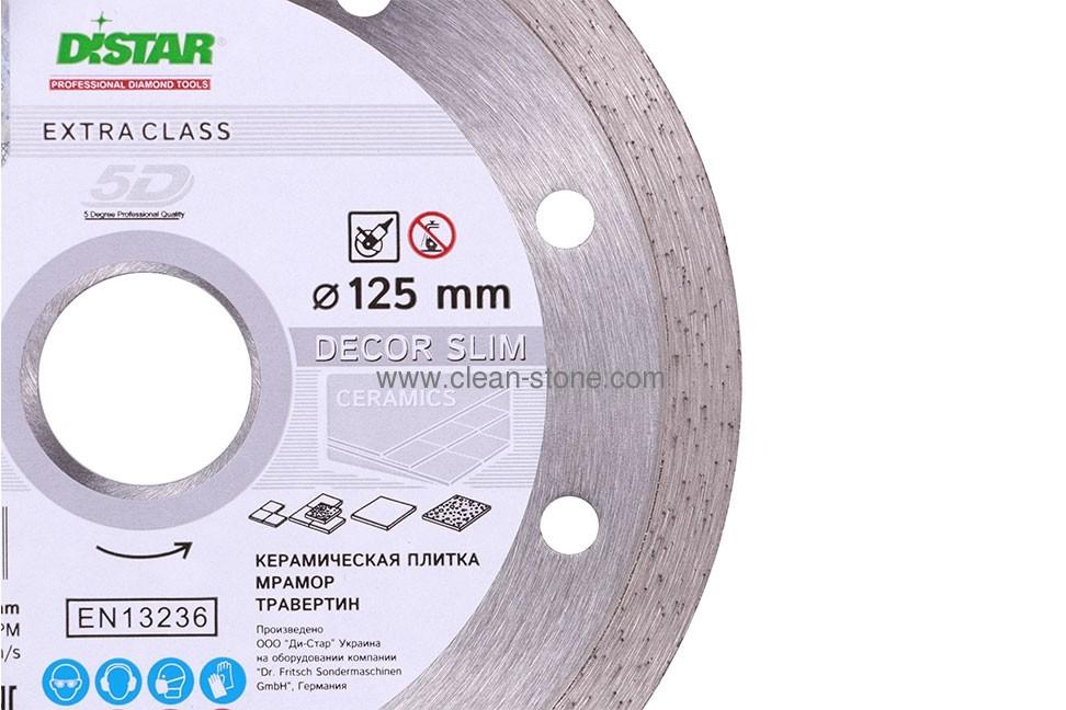 Круг алмазный отрезной по керамической плитке Distar 1A1R 125x1,2x8x22,23 Decor Slim - 2