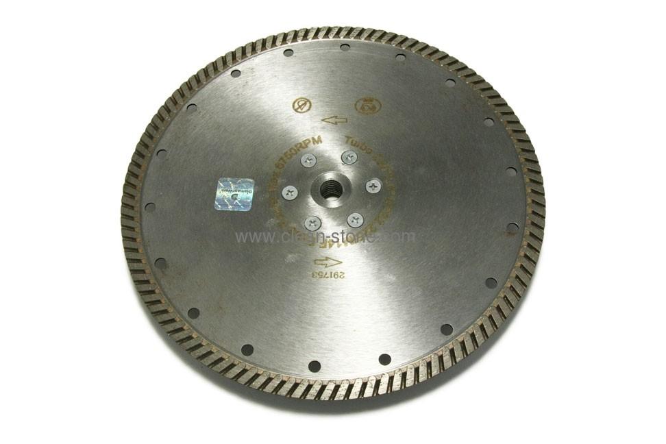 Круг алмазный подрезной по бетону Distar  1A1R Turbo 230x2,6x10x22,23/F Extra Power - 1