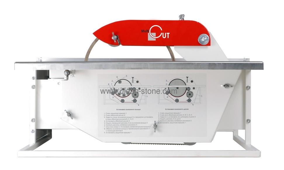 Станок кольцерез MULTICUT RD-250 - 1