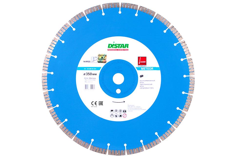 Круг алмазный отрезной по высокоармированному бетону Distar 1A1RSS/C3-W 450×3,8/2,8x12x25,4-32 F4 Metеor