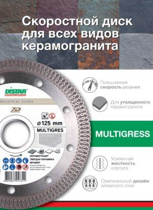 Круг алмазный отрезной по керамограниту Distar 1A1R Multigres